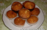 Egzotikus muffin